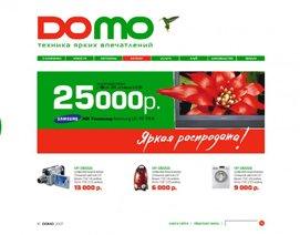 Дизайн сайта магазина бытовой техники DOMO