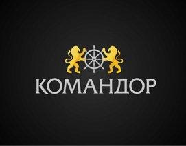 2008.04-comandor-логотипі