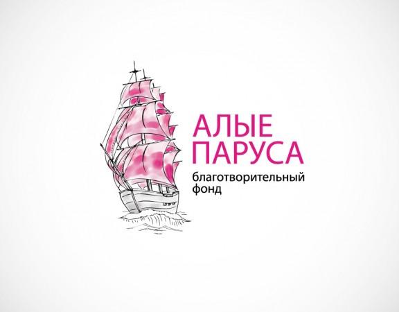 Распрацоўка лагатыпа для дабрачыннага фонду Пунсовыя Ветразі