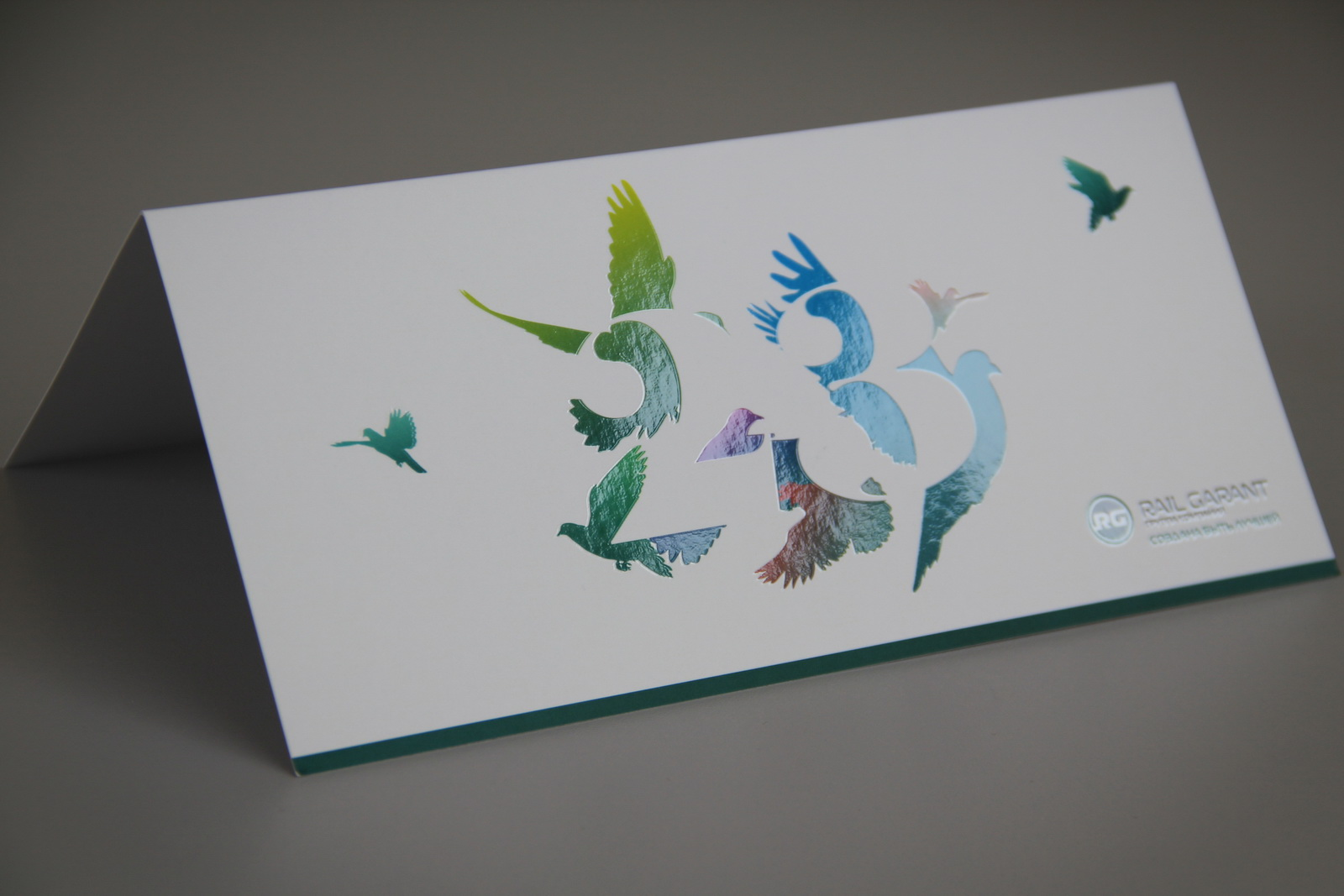 23 февраля корпоративные открытки