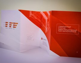 Design of booklet of rail transport, brochure