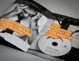 Дизайн буклета для биллинговой компании