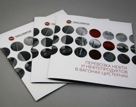 Дизайн буклета для железнодорожной компании