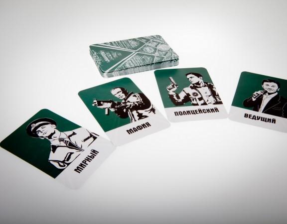 Souvenir Mafia game for the railway company