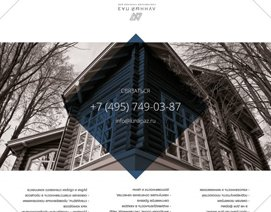 Leaflet for the company for the construction of wooden country houses Lunar Paz