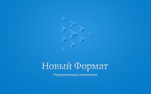 Логотип и фирменный стиль Упавляющей Компании Новый Формат