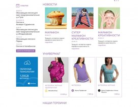 Advertising campaign and website - message board Made mom! online store, portal