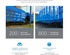 Website Design Rail Empresa