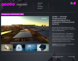 Website udvikling Production Company Qoobo