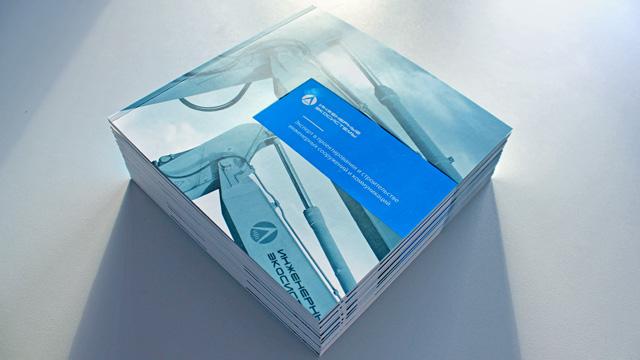 Дизайн буклета Группа Компаний «Инженерные Экосистемы»