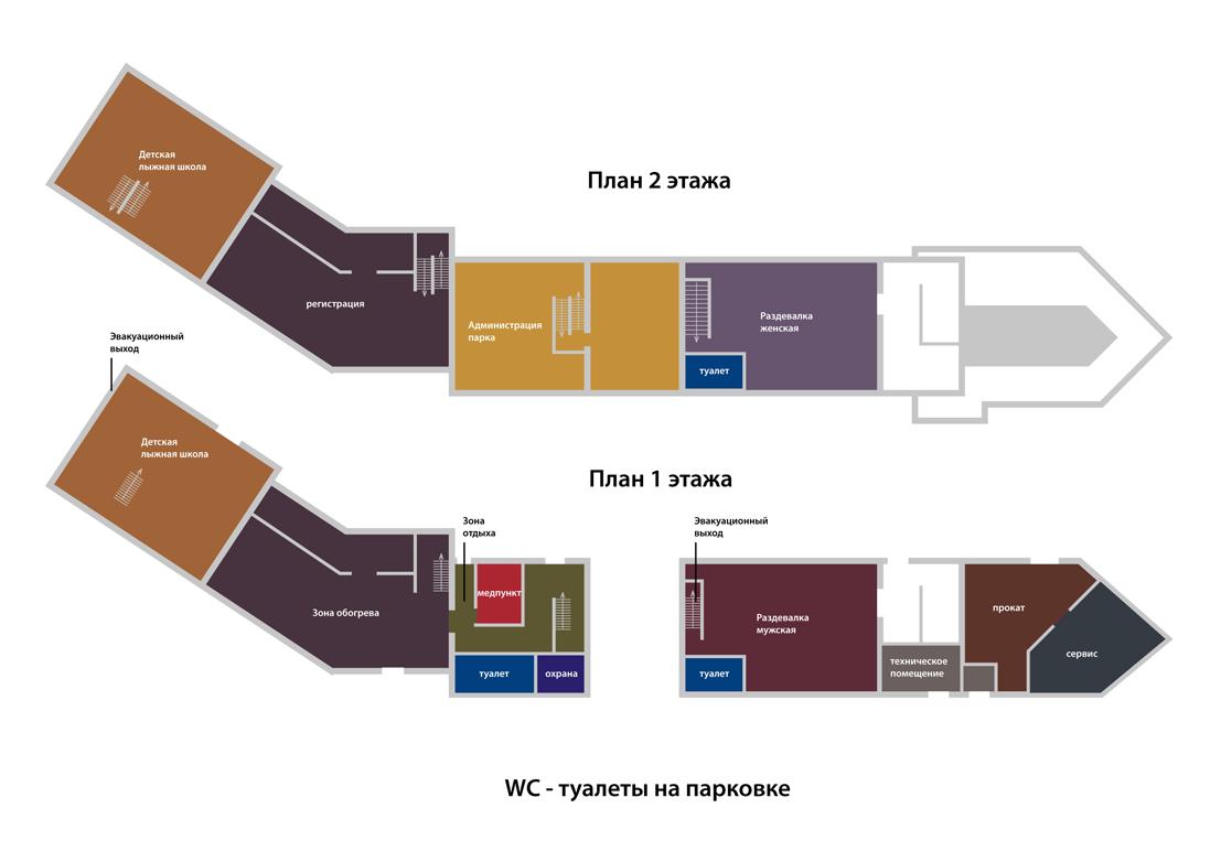 План парка Одинцово