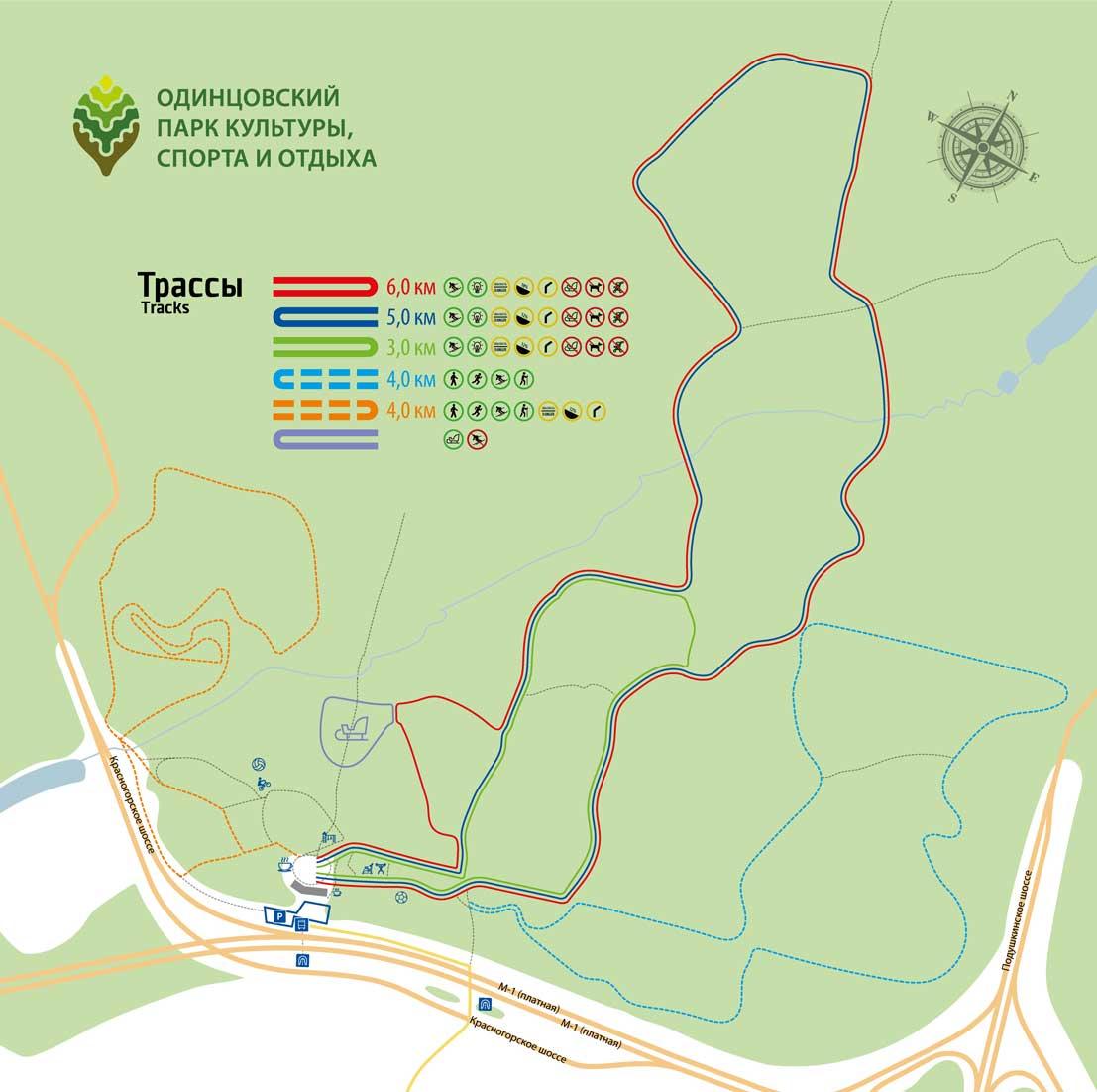 Карта парка Одинцово